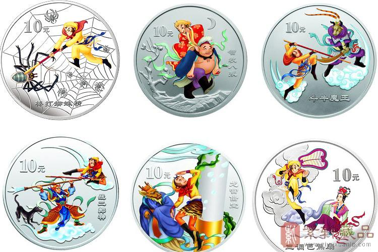 西游记1、2、3组1盎司彩银套币_西游记金银币