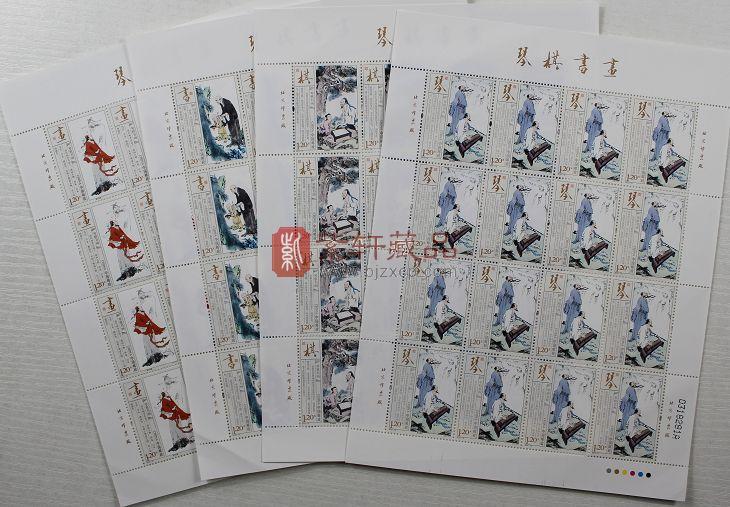15 琴棋书画系列大版邮票 编年整版邮票 整版邮票 邮票收藏 生肖邮票