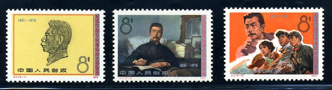 其中(3—1)采用张松鹤的浮雕原作,(3—2)采用汤小铭原画
