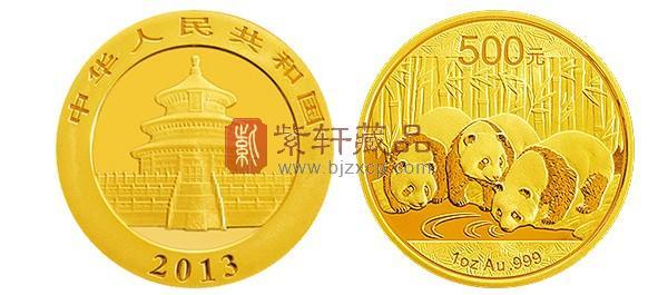2013熊猫金币套装