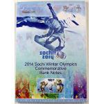 俄罗斯《2014年索契冬季奥林匹克运动会》纪...