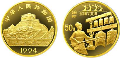 中国古代科技发明发现第(3)组纪念金币:编钟