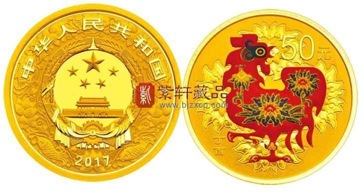 1981年,中国人民银行发行了中国辛酉(鸡)年生肖纪念币,这套币正式开启生肖题材金银纪念币的辉煌篇章。2016年末,时间走到一个新的节点,中国人民银行发行2017中国丁酉(鸡)年金银纪念币,这套纪念币共17枚,其中金质纪念币10枚,银质纪念币7枚,均为中华人民共和国法定货币。这套纪念币的正面图案均为中华人民共和国国徽,衬以连年有余吉祥纹饰,并刊国名、年号;13枚本色纪念币的背面图案均为雄鸡造型,衬以装饰雄鸡纹样,并刊面额及丁酉字样;4枚彩色纪念币的背面图案均为中国民间传统装饰鸡造型,衬以吉祥纹饰(局