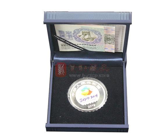 2019中国北京世界园艺博览会金银纪念币