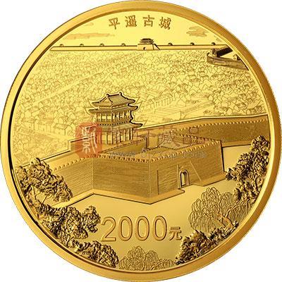 150克圆形精制金质纪念币背面图案