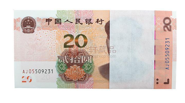 2019版第五套人民币 20元刀币