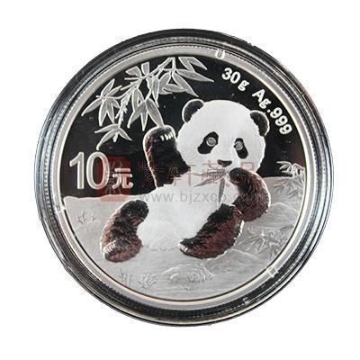 2020年熊猫30克圆形普制银质纪念币