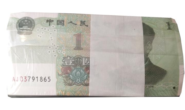 第五套人民币19版1元 刀币 AJ补号 捆币 千连号