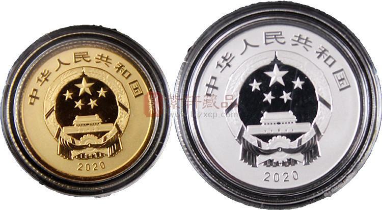 紫禁城建成600年金银纪念币 金银套装 3克金币+5克银币
