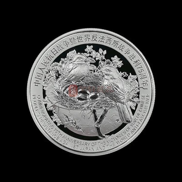 中国人民抗日战争胜利75周年纪念章 60克银+铜套装
