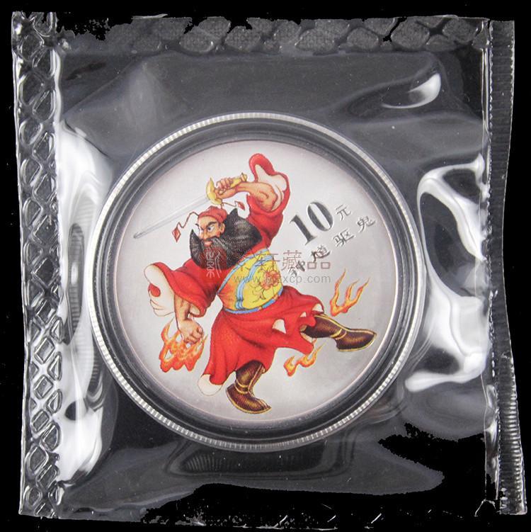 中国民间神话故事彩色金银纪念币(第2组)