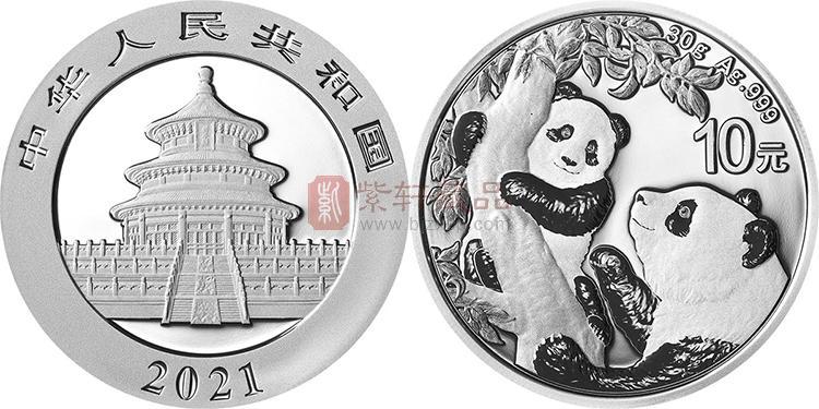 2021年熊猫30克圆形纪念银币