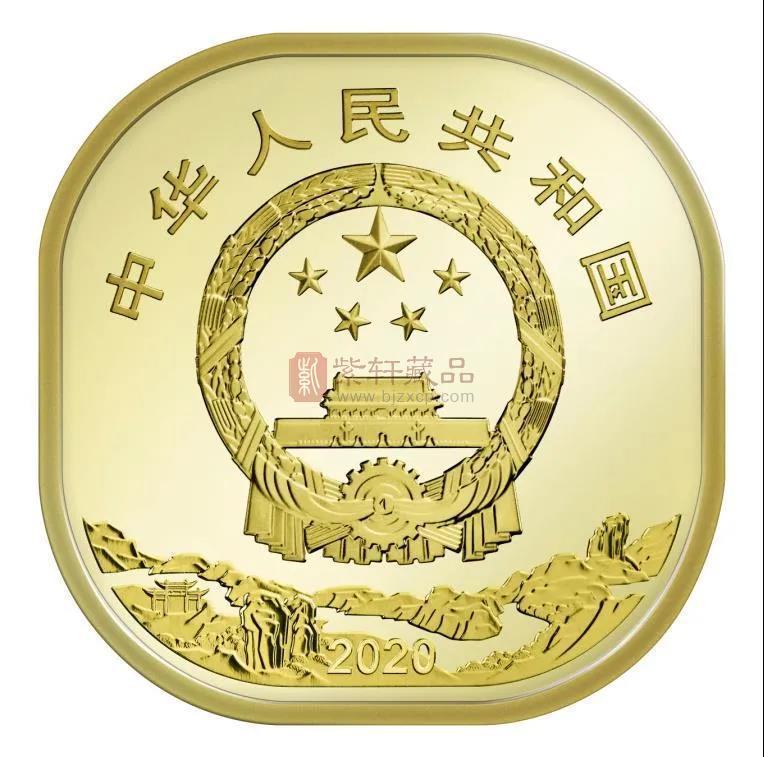 世界文化和自然遗产——武夷山纪念币