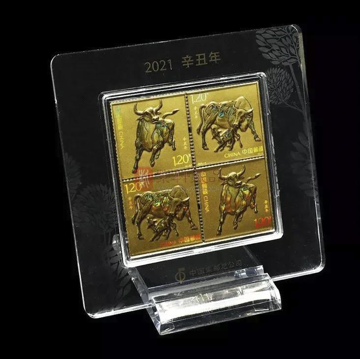 2021年《辛丑年》邮票金