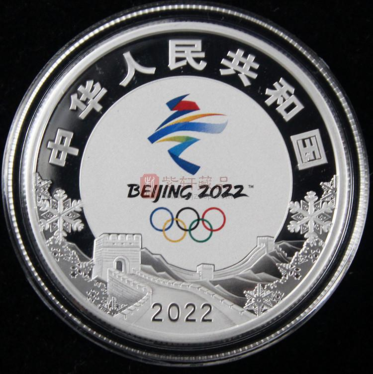 第24届冬季奥林匹克运动会纪念币(第1组)银币套币