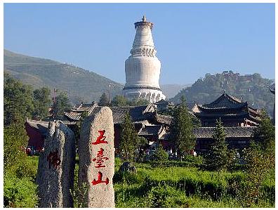 五台山位于中国山西省东北部,与浙江普陀山,四川峨