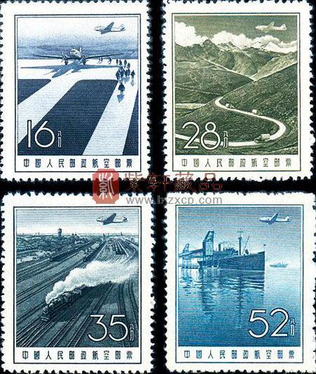航2 航空邮票(第二组)