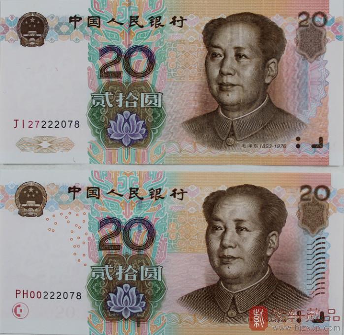 第六套人民币图片_乾隆通宝_第六套人民币1000元_第六套人民币高清图_今日看点