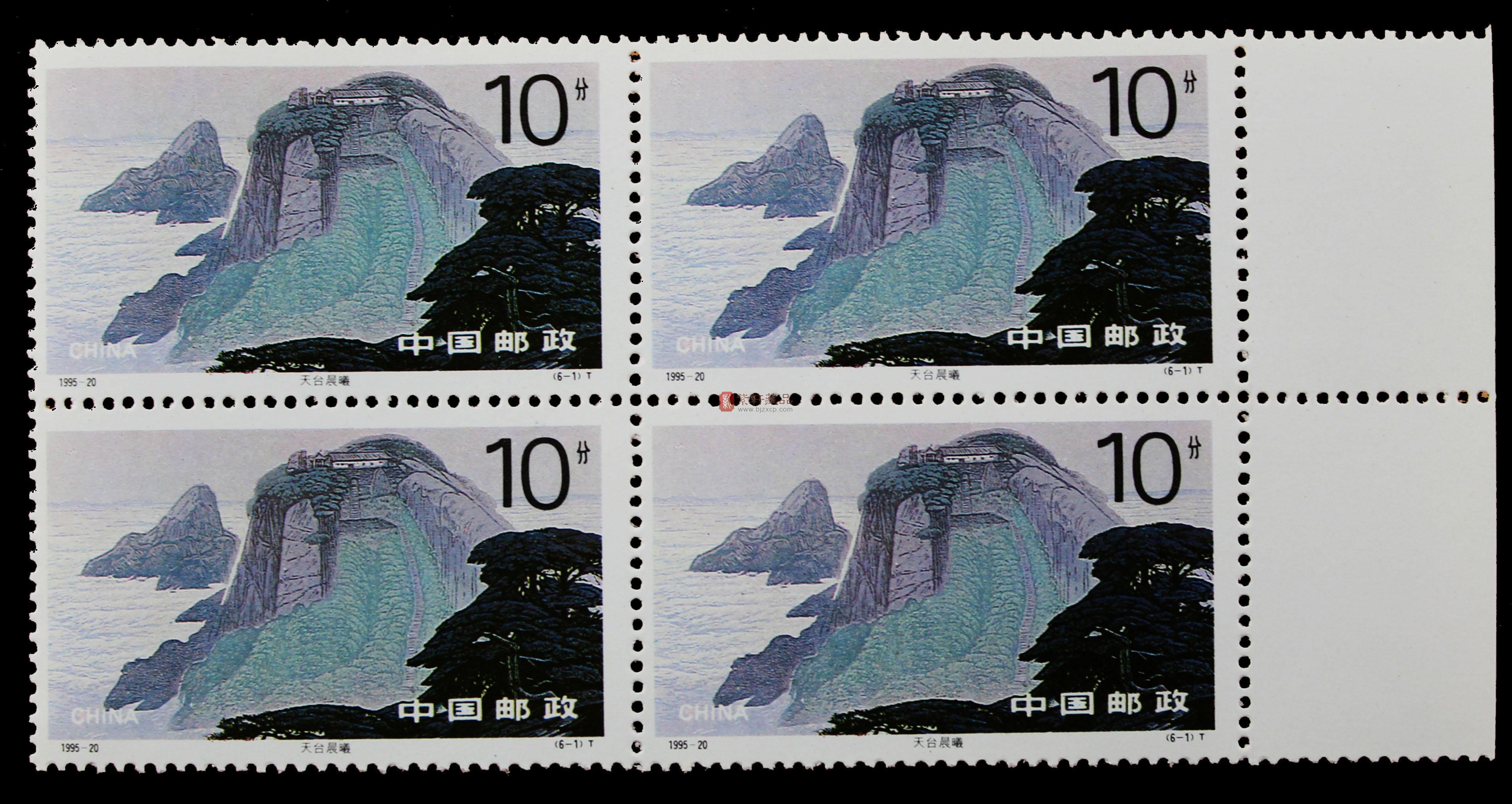邮票_1995-20 九华胜境(t)四方联邮票