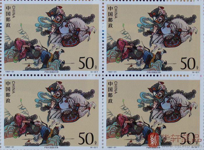 整版邮票_《水浒传》大版邮票(一二三四五组)大全套_古典名著系列_主题 ...