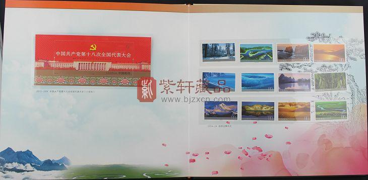 com全国知名收藏品牌,专注于现代钱币 金银币 邮票收藏,正品承诺,七天