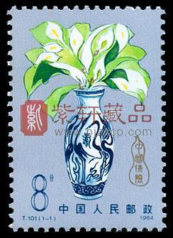 """【藏品内容】 本套邮票共1枚。画面呈现的是一只白地蓝花的大花瓷瓶,瓶中插着一束绿叶衬托的白马蹄莲花,给人一种清淡、明快的感觉。瓷瓶上画着一只只婷婷玉立的大小仙鹤,聚集在一个篆体""""寿""""字周围引颈长鸣;马蹄莲花中有几只若隐若现的手臂,以金币投向瓶口。 设计者独具匠心地以鲜花和花瓶寓意被保险者与保险者之间不可分离的密切关系:花瓶在旦夕之间可能花散瓶碎,但瓶子里积聚的金币,仍有可能使被保者因祸得福。票面右方的金色葫芦,巧妙地套用了中国古代的民间传说,进一步道明保险业的神奇功效。 【藏品鉴赏"""
