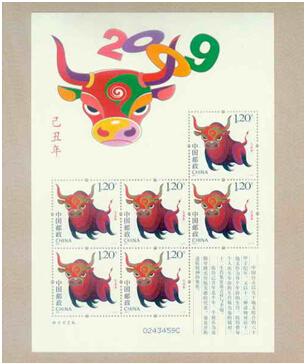 """[1]          牛在十二生肖中居次位,与十二地支配属""""丑"""",故一天十二"""